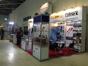 MITEX Moscow 2013